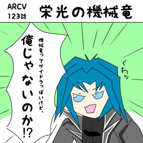 IMG_0778