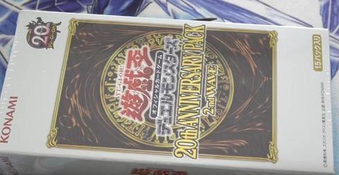 【遊戯王】はじめしゃちょーが『アニバーサリーパック2nd WAVE』4箱開封した結果・・・【後編】