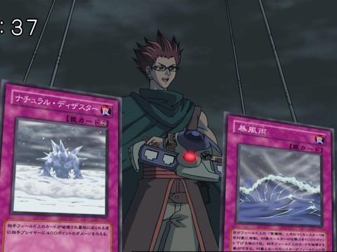 【遊戯王】HERO除けばマガジン貰えたヴォルカニックが一番勝ち組かもしれない