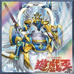 【遊戯王】新規カード 『天空聖騎士アークパーシアス』の収録決定!【「ストラクチャーデッキR -神光の波動-」】