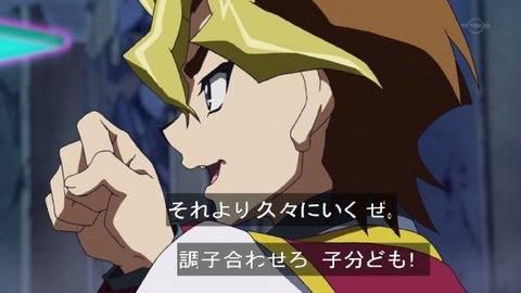 【遊戯王】意地でもリンク使わずにEXゾーン1つで戦う融合使いとかシンクロ使いの決闘とか見てみたい