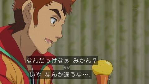 【遊戯王】居たはずの人が居ない世界【第141話「ジュニアユース選手権」】