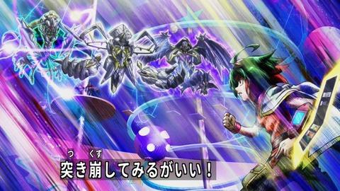 【遊戯王】紫ゲドンってDD的に戦力になる?