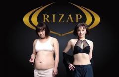 RIZAP(ライザップ) 18億円の赤字=コロナ休業響く―9月中間