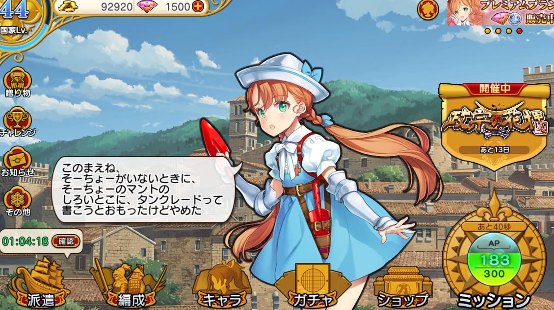 英雄戦姫 wiki