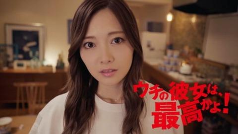 乃木坂46「ウチの彼女は、最高かよ!SEASON2」 白石麻衣 篇|サッポロ一番 カップスター