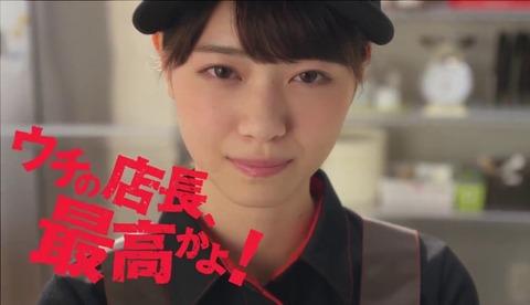 ピザハット ウチの店長最高かよ!Vol 1~6 西野七瀬(乃木坂46)