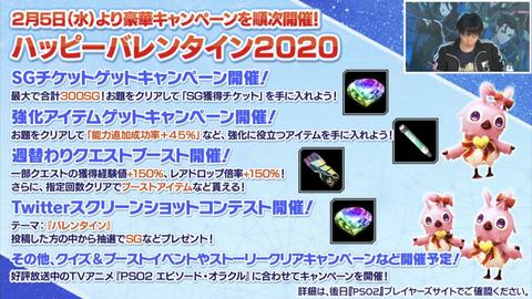 コメント 2020-01-15 132433