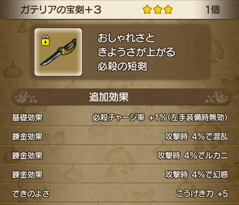 Screenshot_20180922-134549