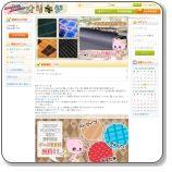 thumb_orikiji_info