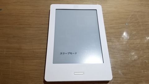 kobo Touch1