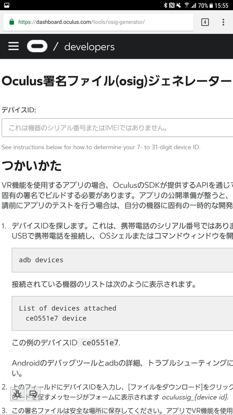 Screenshot_20180504-155542