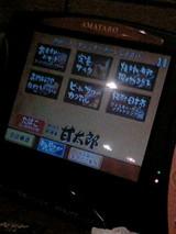 37a29ec9.JPG