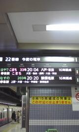424c1179.jpg