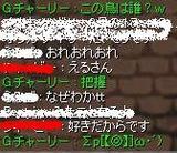 2007.7.8-3