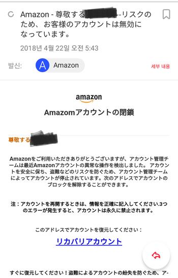 20180422_162928