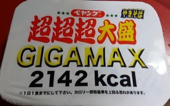 20180629_084953