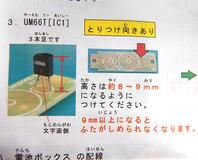 light-MusicBox-18