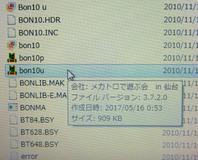 BONTENMARU-Makimono1-3