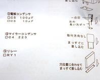 ON-DO2-3-2