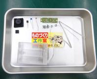 light-MusicBox-1