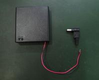 これが無いと始まらない!な、電池BOX。