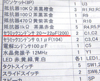 SkyBerryJAM-1-20