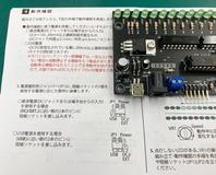 LED-16LFG-2-19