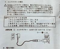 ON-DO2-4-2