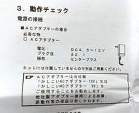 KURU2-4-1