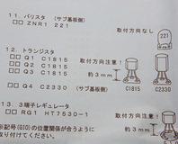KURU2-2-34
