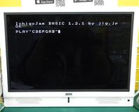 IchigoJamPLAY-2