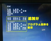 ichigosawaru-1