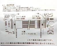 KURU2-3-51