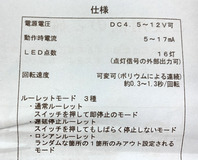 KURU2-4-2