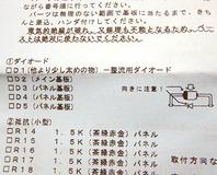 ON-DO2-8