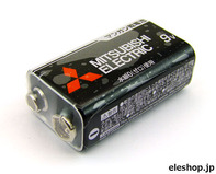 おなじみ、006P電池!