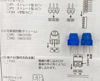 LED-16LFG-2-14