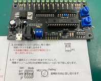 LED-16LFG-2-20