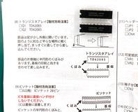 LED-16LFG-2-6