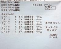 ON-DO2-11