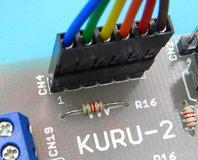 KURU2-3-53