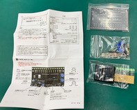 LED-16LFG-1-2