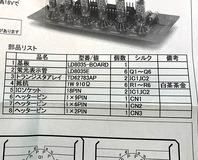 LD8035-B-1-6