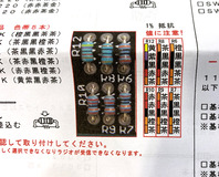 DS-RAD02-1-6