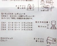 ON-DO2-2-15