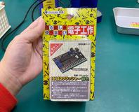 LED-16LFG-1-1
