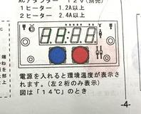 HET-ON4-2-29