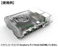 RasPi4-04