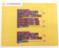 microbit-KAKUDO5